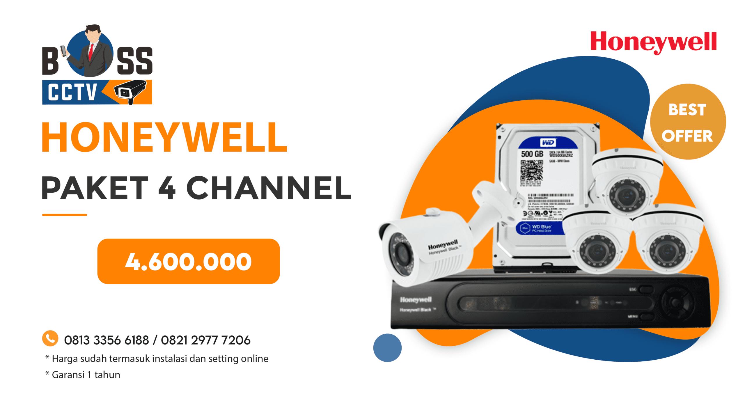 Paket CCTV Honeywell 4 ch